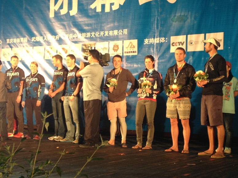 2013 - My first Wulong Mountain Quest and first race in China