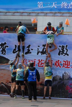 This picture is actually from Wenzhou... but it was still the same wall..
