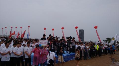 Opening ceremony crowd