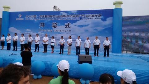 Opening ceremony government/sponsor speakers
