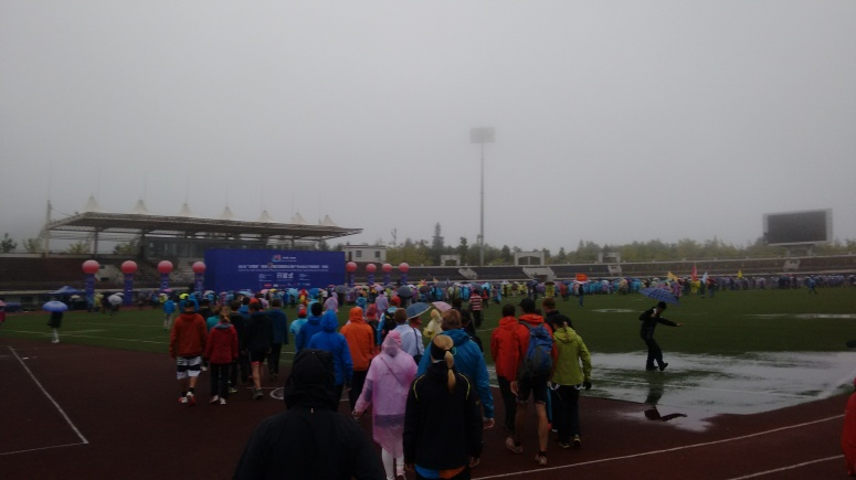 Wulong opening ceremony