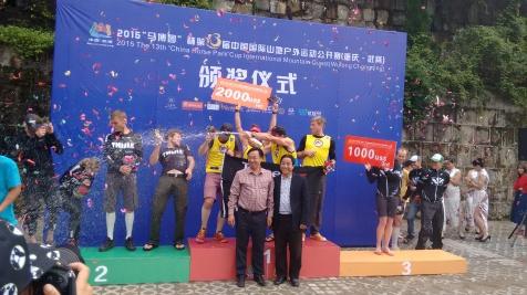 Wulong 2016 Champions